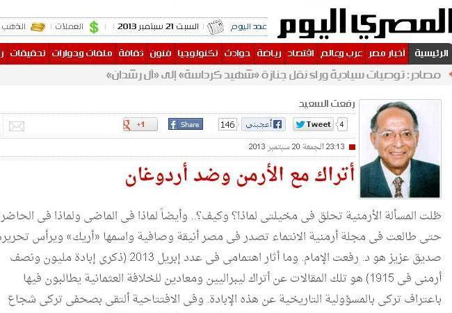 http://www.aztagarabic.com/wp-content/uploads/2013/09/masry-alyom.jpg
