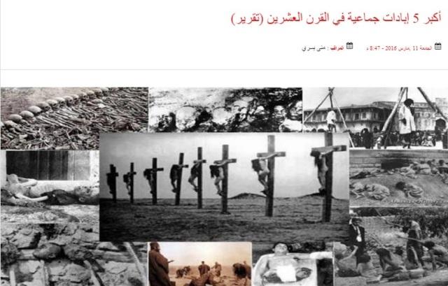 https://www.aztagarabic.com/wp-content/uploads/2016/03/ابادات.jpg
